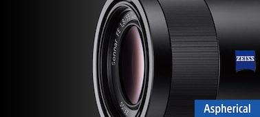 Picture of Sonnar T* FE 55 mm F1.8 ZA